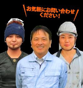 外壁の塗り替えに関するご相談は名古屋南店にお気軽にお問合せ下さい!