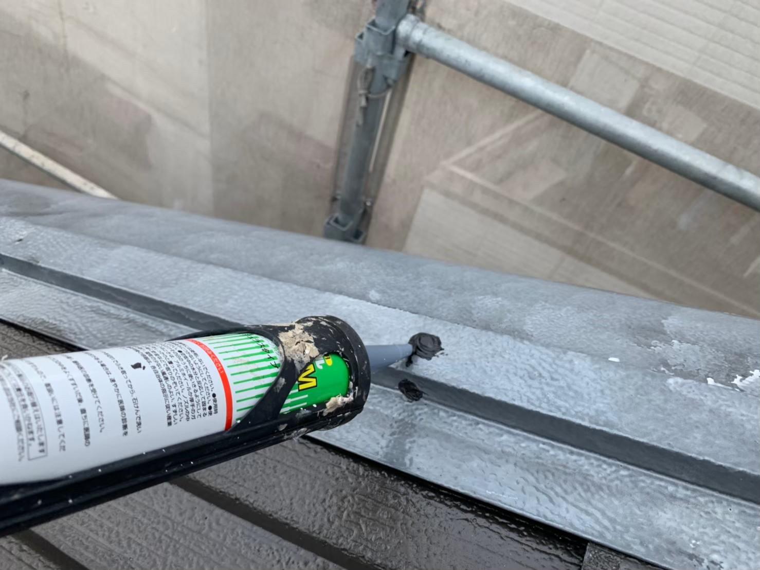 屋根板金のシーリング
