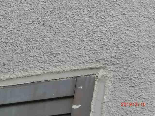 外壁からの雨漏り