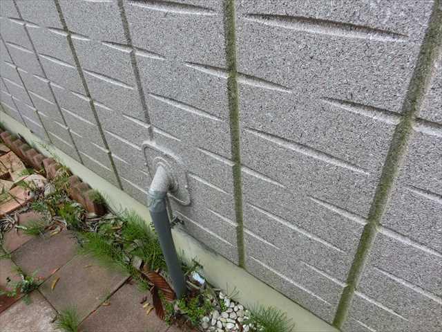 旭化成の外壁